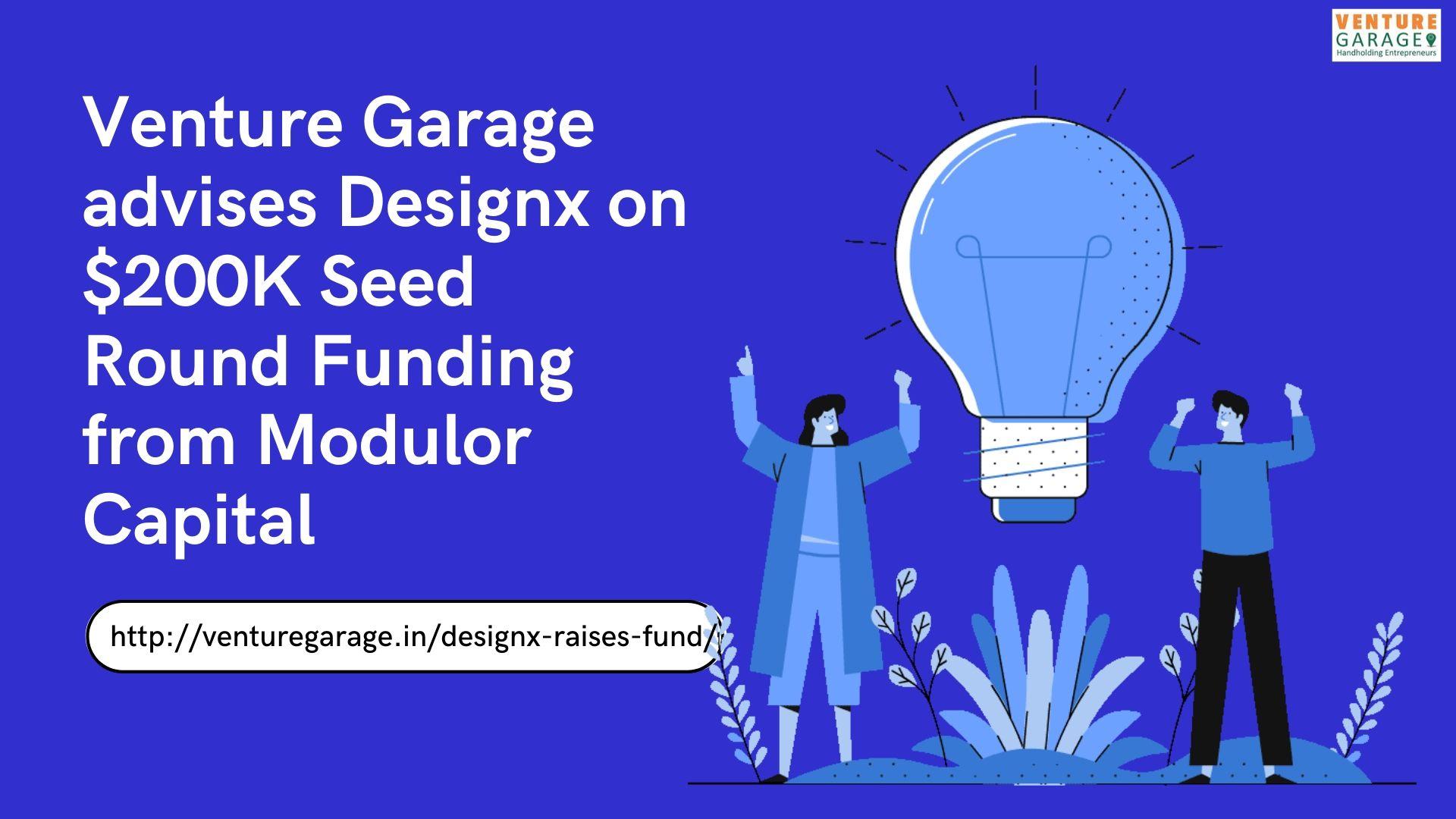 DesignX raises fund