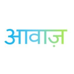 Aawaaz logo